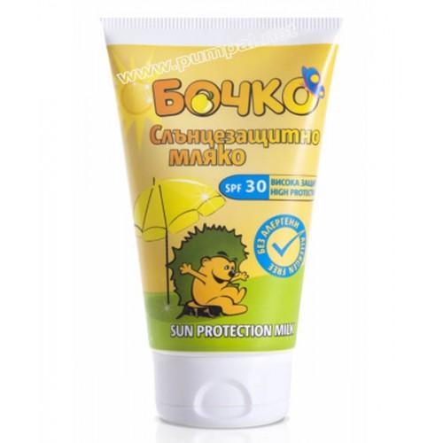 Бочко - Слънцезащитно мляко SPF 30