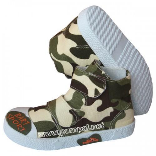 Гуменки Military