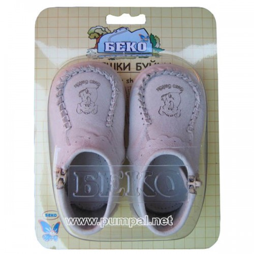 Beko Бебешки буйки в розово