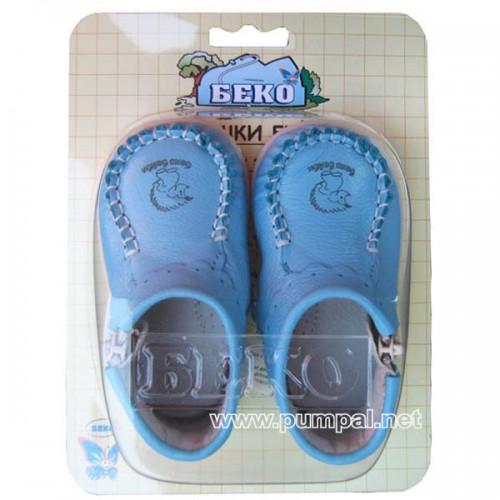 Beko Бебешки буйки в синьо