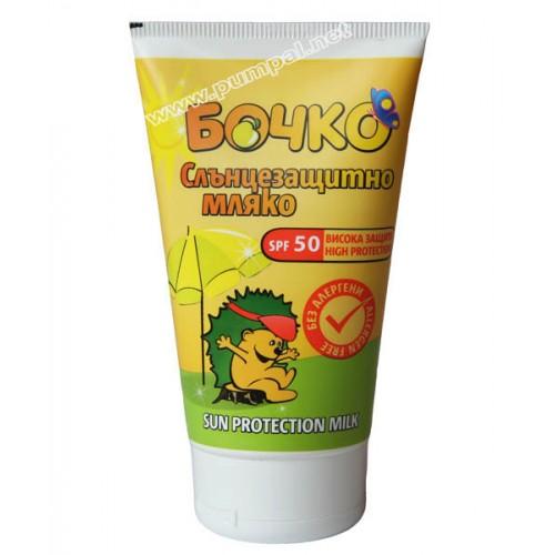 Бочко - Слънцезащитно мляко SPF 50