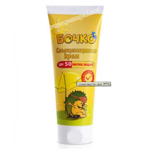 Бочко - Слънцезащитен крем SPF 50