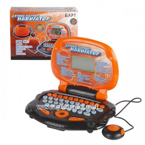 Детски Лаптоп Навигатор