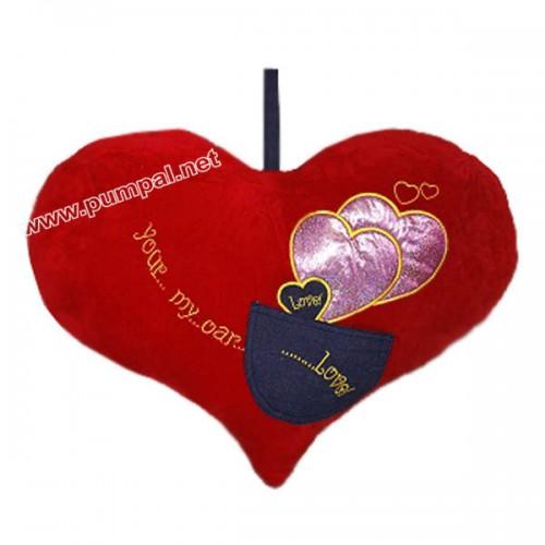 Голямо червено сърце с джобче